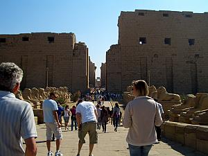 Karnak Temple Complex - supposedly the biggest in the world. For many centuries, Egyptian Pharoahs would add to this complex, leaving their own mark and memorial.