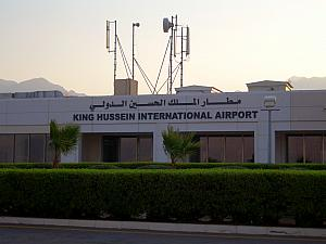 We landed in Aqaba at King Hussein International Airport