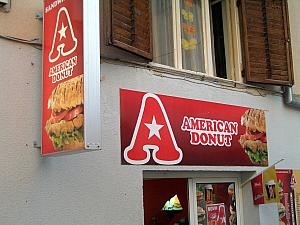 Zadar - Kelly liked the American Donut sign.