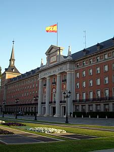 Spanish Air Force (Ejercito Del Aire) Headquarters, right next to the Victory Arch