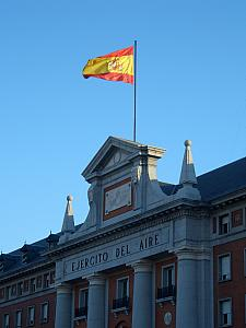 Spanish Air Force (Ejercito Del Aire) Headquarters