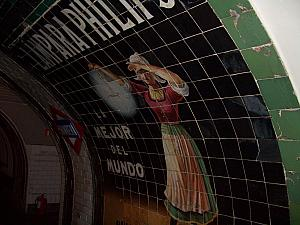 Anden Cero - Madrid Metro Museum - old tile advertisements