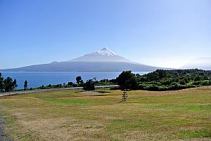 Puerto Montt, Chile - Osorno Volcano in the distance