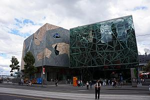 Australia's Moving Picture (i.e. movie) Museum. Very cool looking building. We didn't go in, though, because we aren't familiar with many (any?) Australian films.