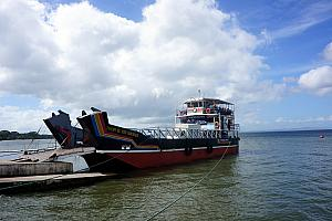 Time to leave Ometepe -- getting ready to board our ferry.
